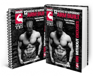 Arms Workout Program [ebook]